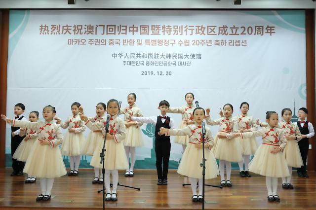 中国驻韩国大使馆举行庆祝澳门回归20周年招待会