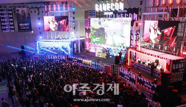 [포토] 게임콘 2019 서울 개최