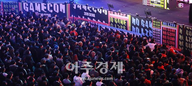 [포토] 게임콘 2019 서울