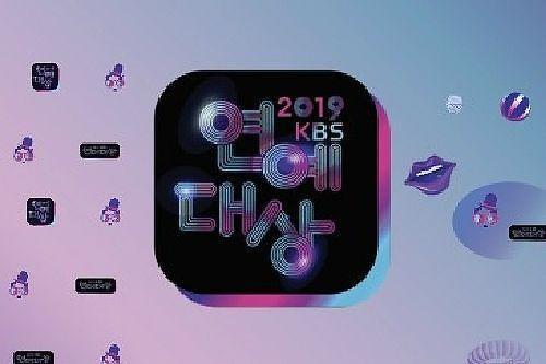 오늘 밤 9시 2019 KBS 연예대상'…대상 후보는?