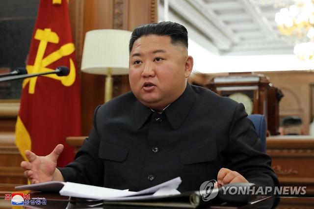 김정은, 중앙군사위 확대회의 주재... 대미 압박 수위 조절했나?