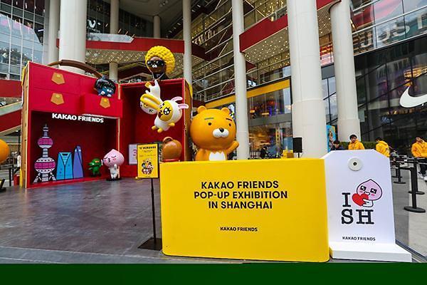 KAKAO FRIENDS快闪店明年亮相北京