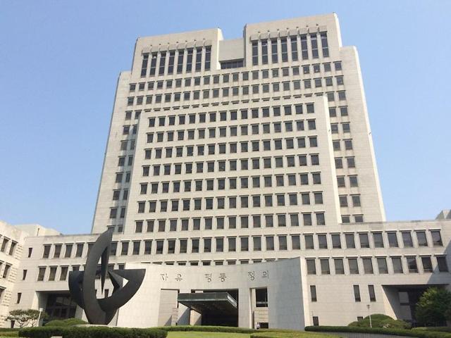 오락가락 유·무죄 판결?… 종북발언 대법원 판단의 기준