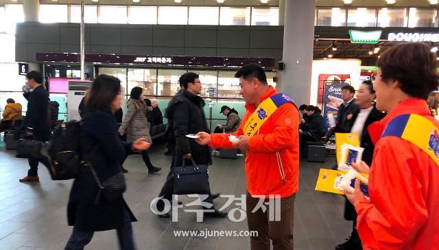 경북문화관광공사, '2020 대구경북 관광의 해' 홍보 캠페인 펼쳐