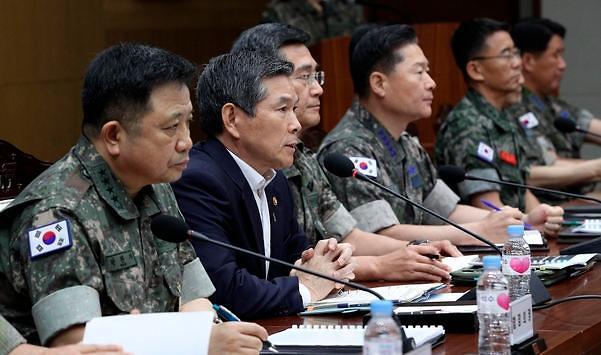 정경두 장관, 대체복무 법률 제·개정안 관련 긴급 대책회의