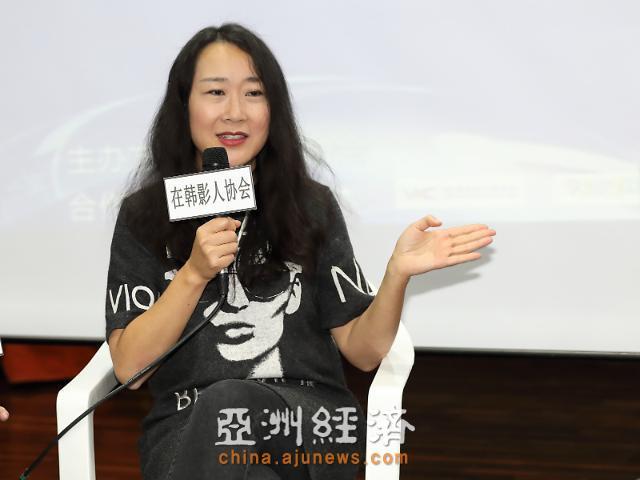 亚洲之光中韩电影论坛在首尔举办
