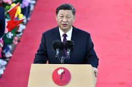 .文在寅习近平23日在北京举行首脑会谈.