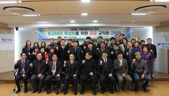 학교법인 한국폴리텍 양대웅 기획운영이사, 남인천캠퍼스 방문