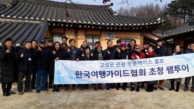 국토 최북단 강원도 고성군,한국여행가이드협회 초청 팸투어 실시