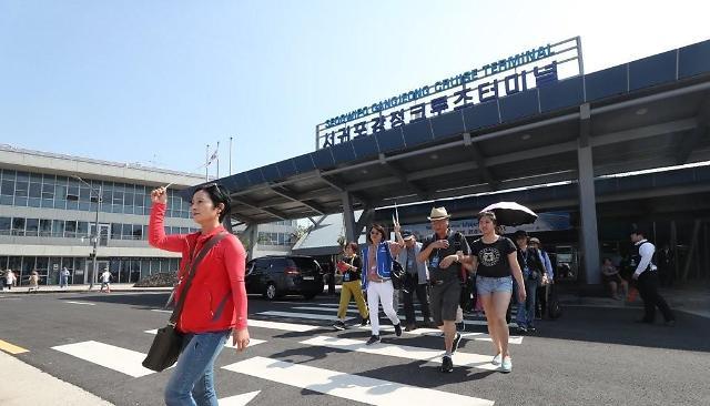 韩邮轮旅游业时隔三年呈恢复态势