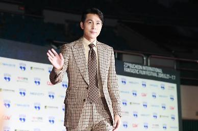 Actor Jung Woo-sung to serve as executive producer of Netflix original series