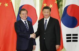 .韩中首脑会谈在北京举行.