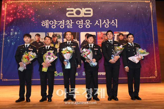포항해경 구조대장 이성희 경위, '2019년 최고영웅 해양경찰상' 수상