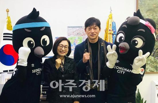 성남FC, 김남일 신임감독 선임