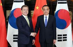 .文在寅会见中国国务院总理李克强.