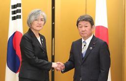 .韩日外长今日开会协调首脑会谈议题.