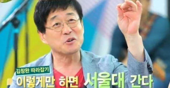 김창완, 동갑 연예인 누가 있나?