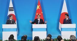 .第八次韩中日领导人会议在成都举行.