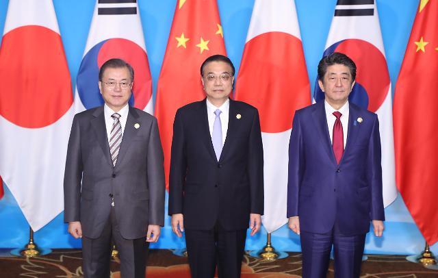 文在寅出席韩中日工商峰会强调维护自贸秩序