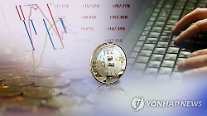 [香港の仮想通貨市場] 「規制+制度圏編入」で共存を図る