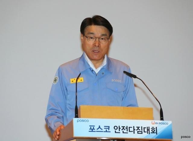 [데일리人]최정우 '안전경영' 도마에...광양제철소 폭발사고