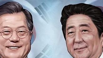 Moon kêu gọi Abe rút lại hoàn toàn các hạn chế xuất khẩu đối với Seoul