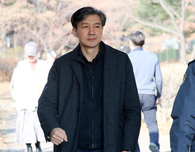 [2019 아주경제 10대 뉴스-법조·사회] 조국부터 버닝썬까지