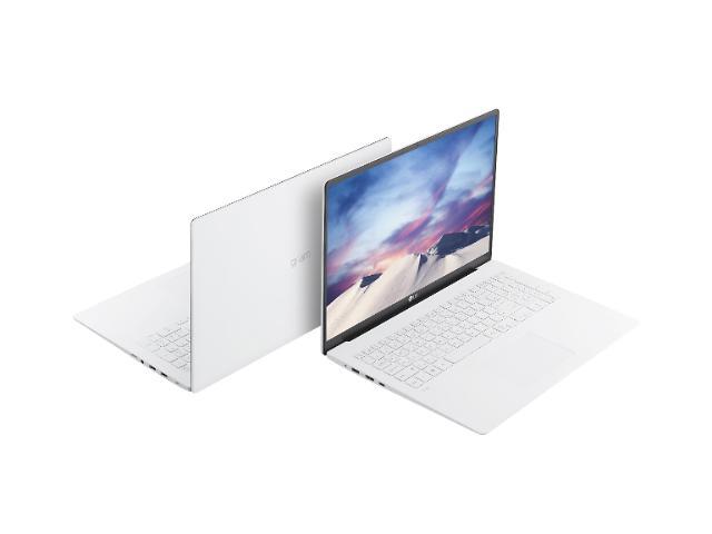 """LG Gram被美《消费者报告》评为""""年度最佳笔记本电脑"""""""