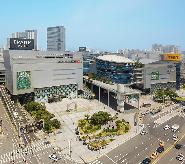 아이파크몰, 최강 맛집·멤버십 혜택…韓대표 복합쇼핑몰 목표
