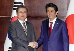 .安倍:希望改善韩日两国关系.