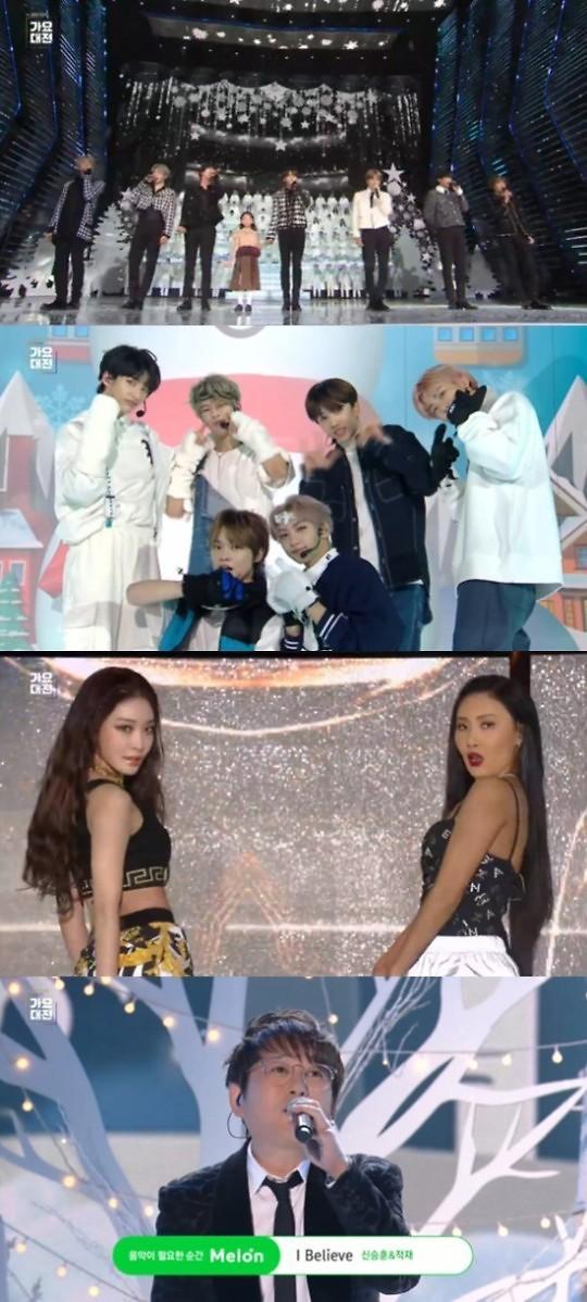 SBS 가요대전, 최고 1분 시청률 주인공은 BTS···순간 시청률 7.4%까지 치솟아
