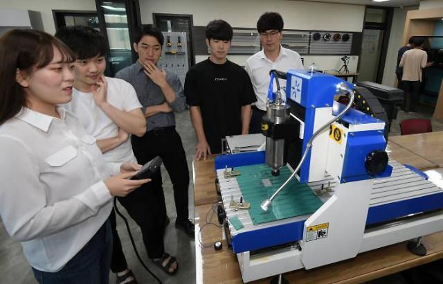 한국폴리텍대학 남인천캠퍼스, 로봇전자과 입학문의 쇄도
