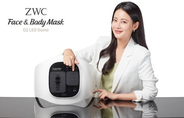 자이글, 'ZWC 산소LED돔' 홈쇼핑 첫 출시…머리부터 발끝까지 전신관리