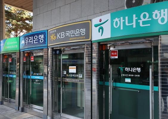 """韩金融业明年""""钱""""途黯淡 五大银行将关闭旗下89家分行"""