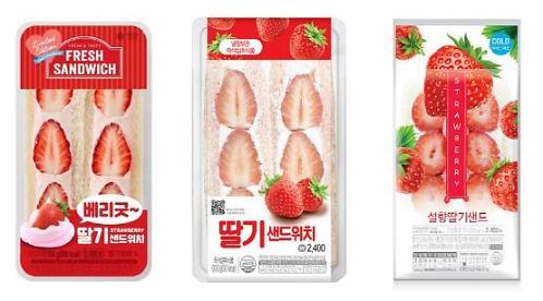 겨울 '딸기 전쟁'···쥬씨 이어 맥도날드·편의점도 가세