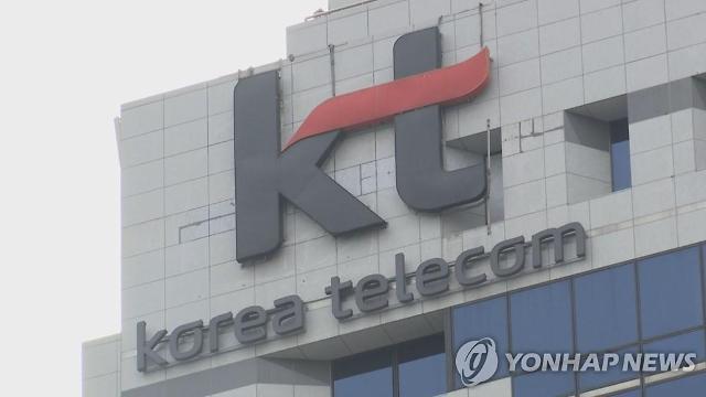 KT 회장 후보 면접 마감… 최종 후보 내일 판가름 난다