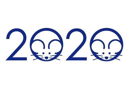 2020년 흰쥐띠…잘 듣고 잘 뛰고 잘 낳는 해