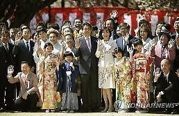 """.安倍支持率""""一泻千里""""……会提前举行议会选举吗."""