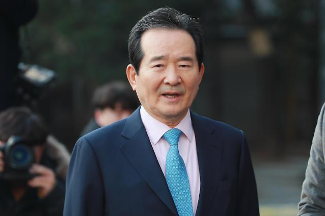 朝野一致决定1月7日至8日召开丁世均总理候选人听证会