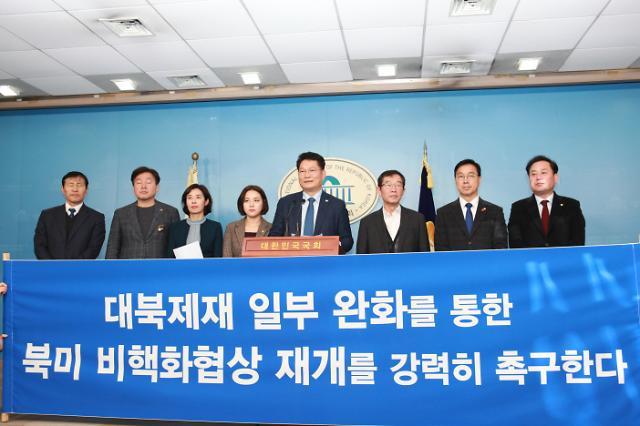 송영길 등 여야의원 64명, 대북제재 일부 완화를 통한 북미협상 재개 촉구