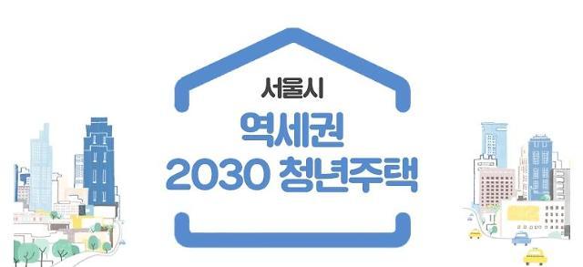 [2019 아주경제 건설부동산 10대 뉴스-4] 역세권 청년주택 인기몰이