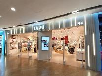 ベトナム2030女性、新世界インター「JAJU」に惚れた・・・6カ月ぶりに2号店オープン