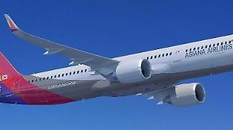 HDC thỏa thuận mua lại Asiana Airlines