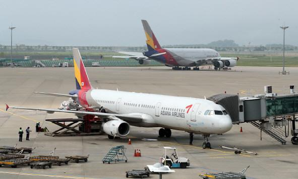 HDC Hyundai Development signs formal contract to acquire Asiana