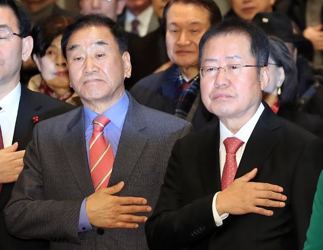 """홍준표 """"국민통합연대, 신당으로 가는 조직 아니다"""""""