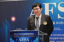 [ユン・チャンヒョンのコラム] デフレの中で「不動産だけがインフレ」、お金の流れがあまりにも良くない