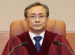 外交部「憲法裁の『韓日慰安婦合意』却下決定を尊重」