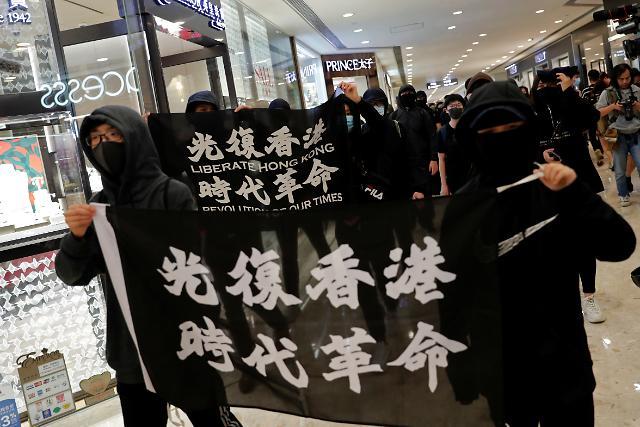 홍콩 시위 다시 격화.... 24일부터 사흘간 300명 체포