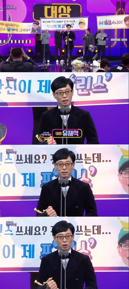 [2019 SBS 연예대상] 유재석 4년 만에 대상…백종원 공로상(종합)
