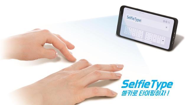 """[미리보는 CES 2020] 삼성전자, 스타트업과 함께 참가···""""해외 진출 돕는다"""""""